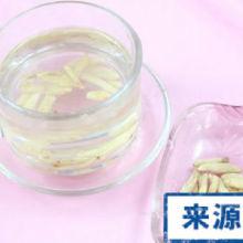 麦冬泡水喝的功效 麦冬泡水喝的禁忌